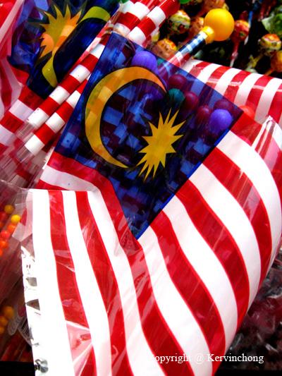 Plastic-Flags