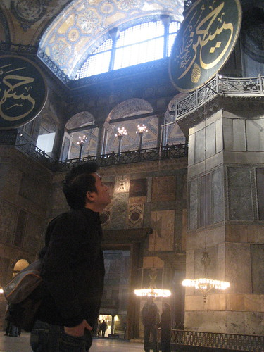 "Looking up to the giant ""plates"" of Muslim inscriptions"