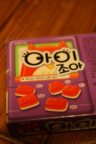 Geek Sweets