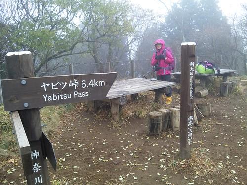 101117~18 丹沢縦走