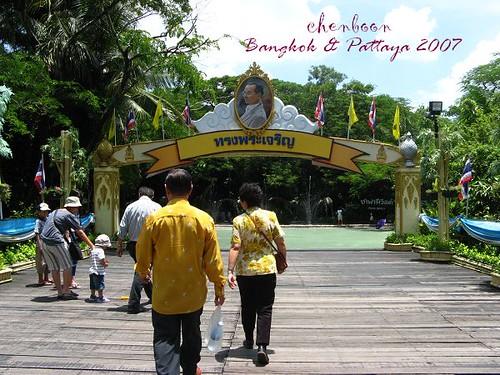 bangkok0047