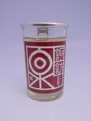 諏訪泉(すわいずみ):諏訪酒造