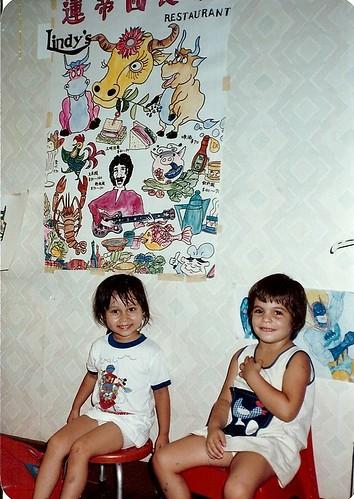 taiwan 1984