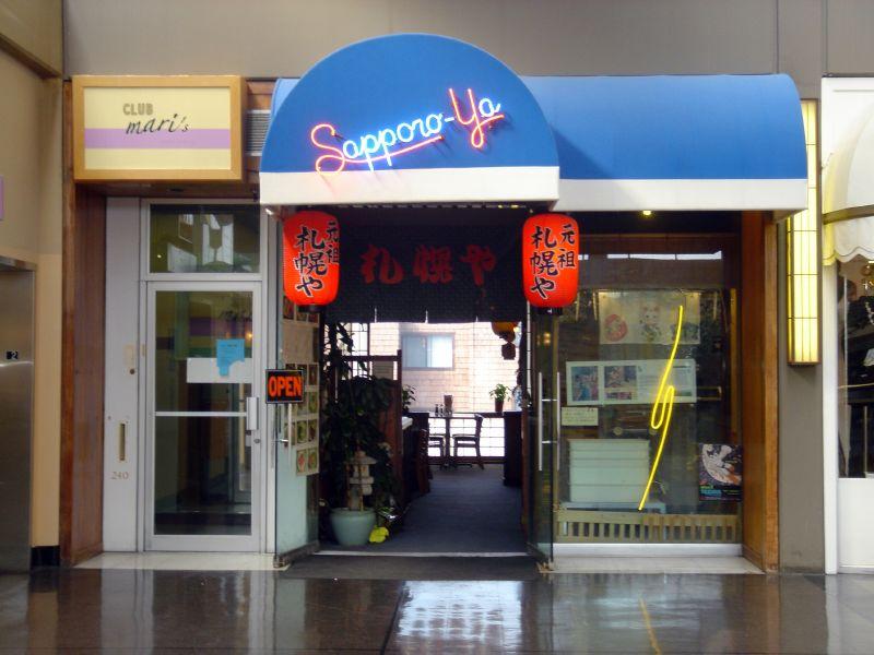 Sapporo Ya