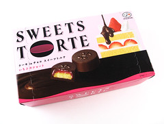Sweets Torte Box