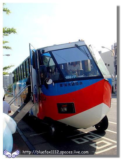 100518-1高雄水陸觀光車04