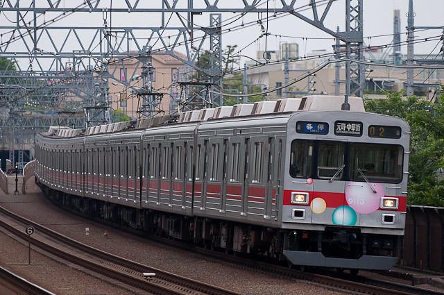 東急電鉄東横線9000系 9013F