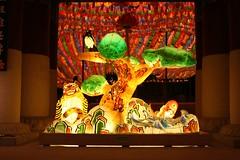 A Paper Lantern Sculpture (stuckinseoul) Tags: light colour festival canon lens geotagged temple photography photo asia buddha sigma korea seoul canon350d lantern southkorea canoneosdigitalrebelxt 2007    lotuslanternfestival republicofkorea sigma1850mmf3556dc       canoneoskissn  350d stuckinseoul