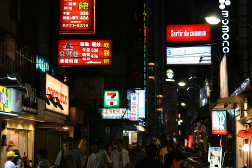 taipei at night by kmf164, on Flickr