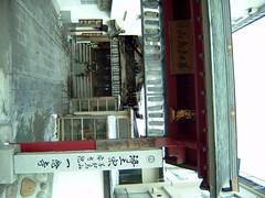 3-11-03 Shinto Temple (Nathan A) Tags: japan aomori appi misawa japanwinter misawaairbase japansurfing