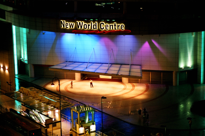 New World Centre