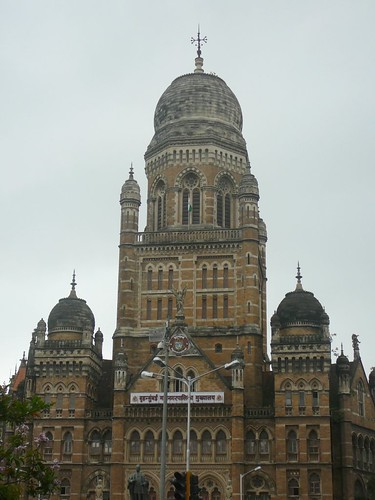 Municipal Corporation Building