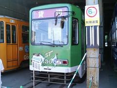 3304号車