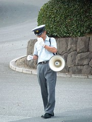 Guide at the Imperial Palace