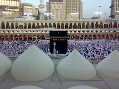 220720071464 (Mohammad Hosein) Tags: sharif al saudi arabia haram mecca masjid makkah kaaba kaabah     almasjid  makkahalmukarramah alharm