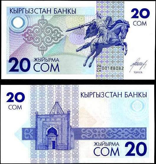 20 Som Kirgistan 1993, P6