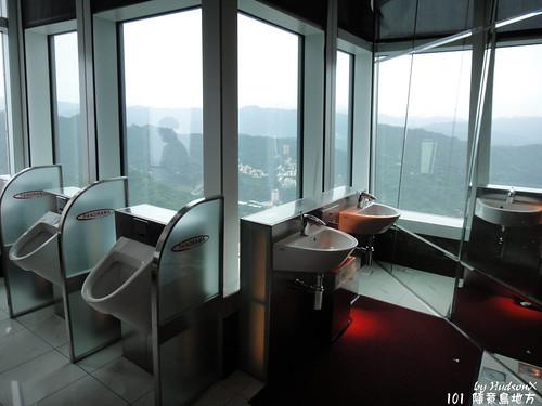 廁所也可以看風景