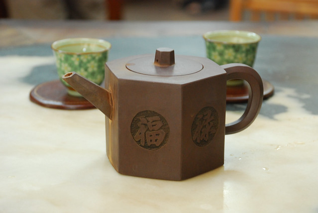Tea tasting, Tainan