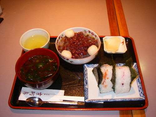 Kyoto: lunch