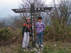 滝山山頂にて(小6、11歳)