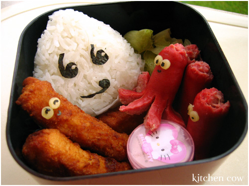 An Eyeful of a Bento