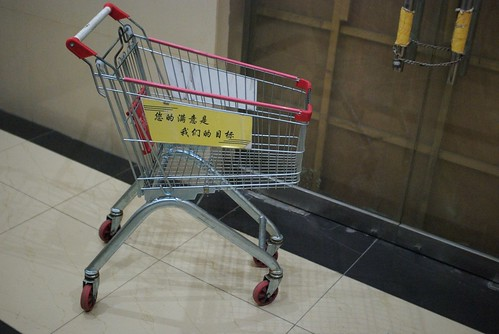 shopping cart #27