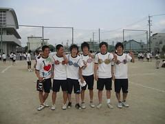Sannensei boys