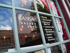 Kasbah Bazaar & Cafe - Image1333