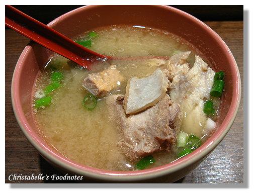 五分埔生魚片味噌湯