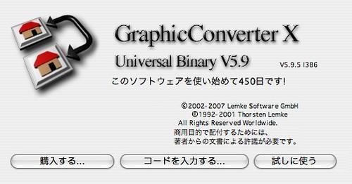 GraphicConverterダイアログ日本語修正版