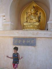 P1040286 (locascio_francesco) Tags: peace pace mlk sicilia valdese sizilien buddista battista nonviolenza comiso scoglitti francescano adelfia