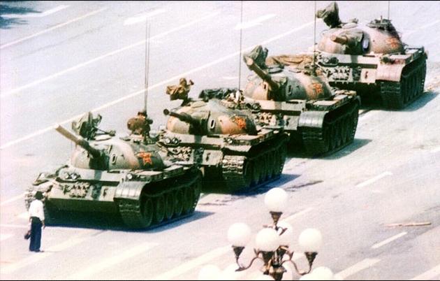 Tiananmen Square 2 pic 9