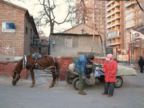 jianguomen/建国门 北京