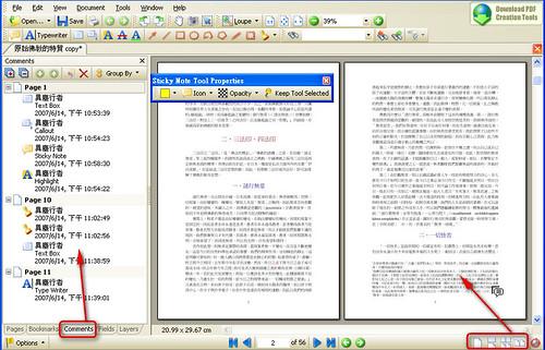 PDF Xchange04.png