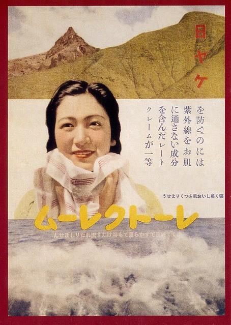 Soap ad, 1940s