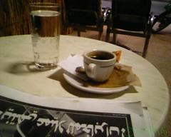 Berkane قهوة في بركان