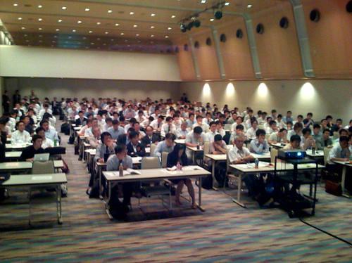 iPhone seminar