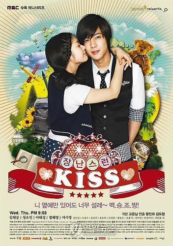 Playful Kiss (2)