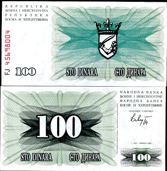 100 Dinara Bosna Hercegovina 1992