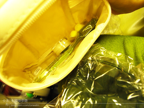 1013-011-土航送的盥洗包