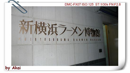 okP1030360.jpg
