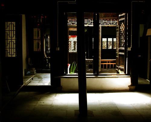 XiTang Home 2