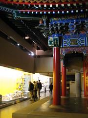 Royal Ontario Museum (39) (chicgeekuk) Tags: toronto ontario laura rom royalontariomuseum kishimoto laurakishimoto laurakishimotoca