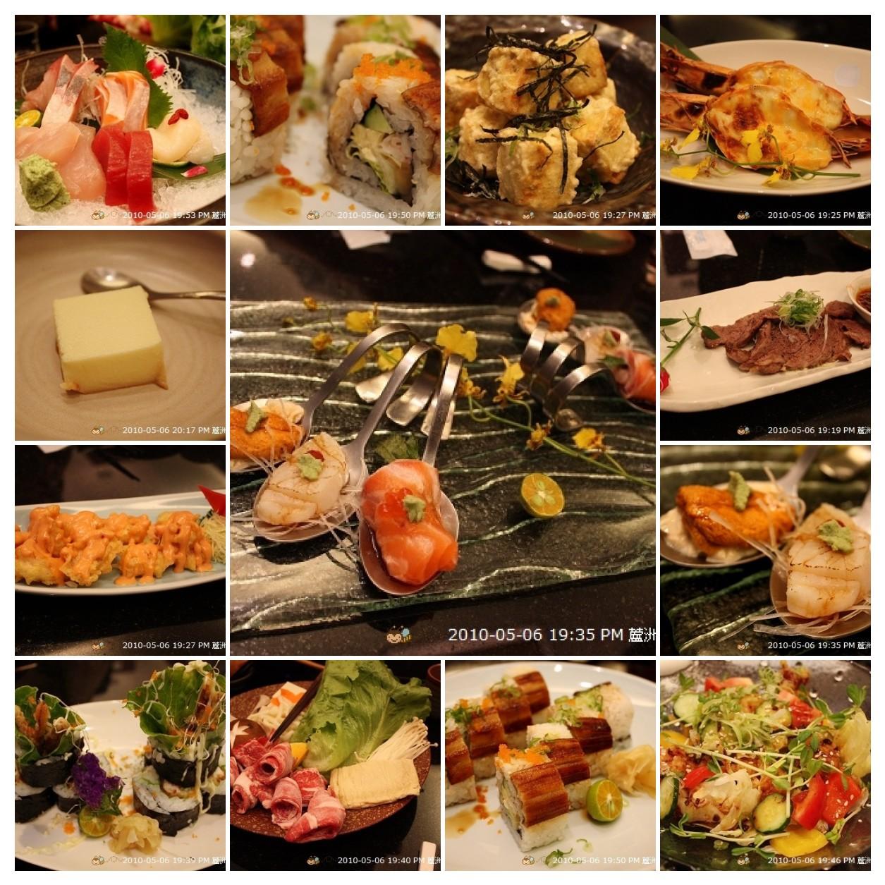 元賀日本料理