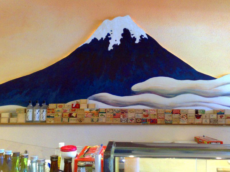Akira mountain scene