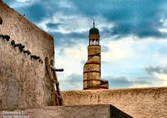 The wall and the tower (Bonsailara1) Tags: old travel market muslim paintshoppro cultures doha qatar ysplix bonsailara1 aplusphoto0