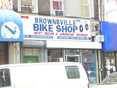 Brownsville Bike Shop