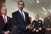 Obama nomme des officiers corrompus à la tête des armées thumbnail
