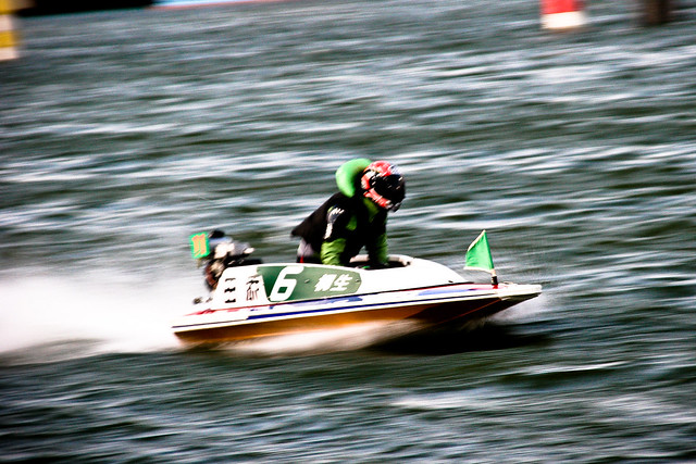 The Boat Racing in Kiryu Japan