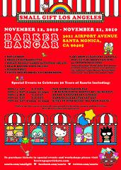 Sanrio Small Gift Show
